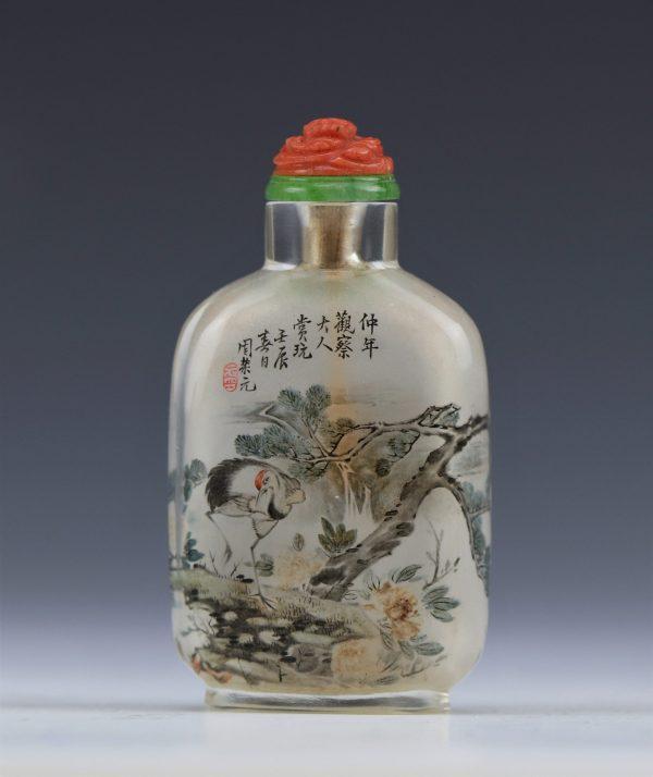 bottle 1-1