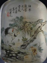 bottle 1-3