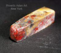 chicken blood stone A (2)