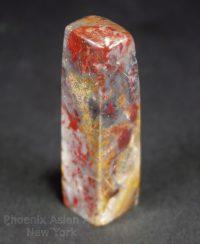 chicken blood stone A (5)